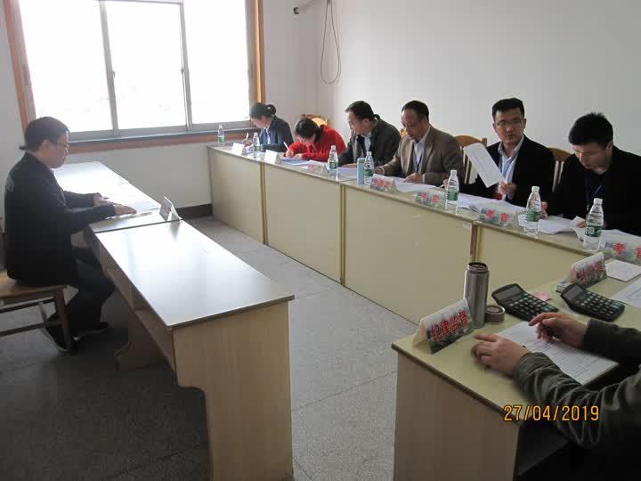 第三届省劳动人事争议仲裁员调解员岗位技能大赛南通