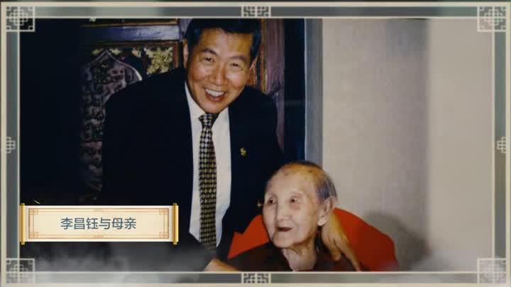 李昌钰亮相央视《中国味道》 寻味如皋蟹黄包