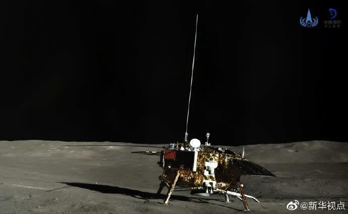 嫦娥四号新发现 中国科学家证实月幔成分