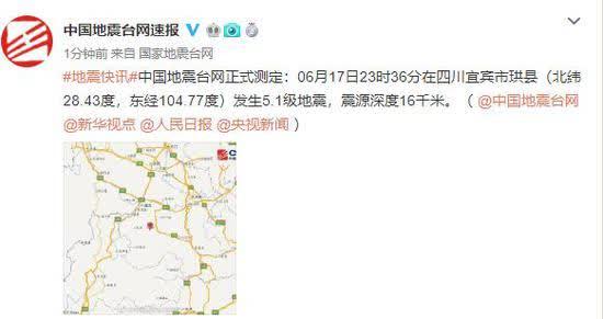 """地震发生后,成都多地震感强烈,不少网友纷纷表示""""被吓惨了""""。"""