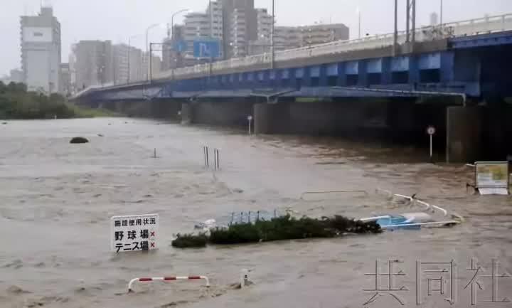 """今天济南消息:5死106伤!强台风""""海贝思""""肆虐!载中国船员货船在日本近海淹没:4人解围 8人失踪"""