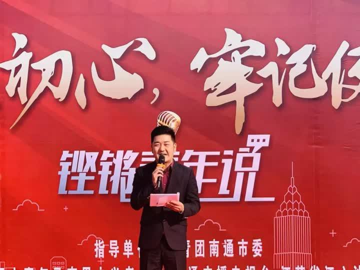 铿锵青年说丨在江海融汇的沃土地,听他们讲青春奋斗故事!