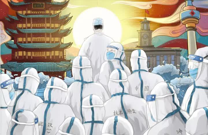 武汉市妇幼保健_最美逆行者 I南通青年奋战在抗疫一线,我们和武汉一起加油!