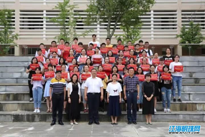北大招生组来通颁发录取通知书 21名学子圆梦