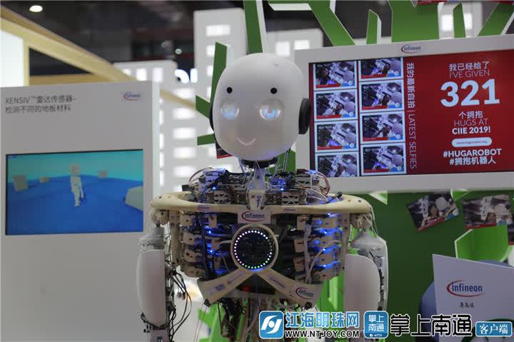 拥抱机器人_副本.jpg