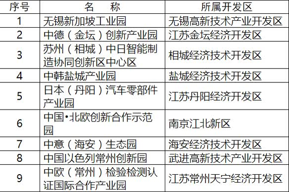QQ浏览器截图20200104155934.png