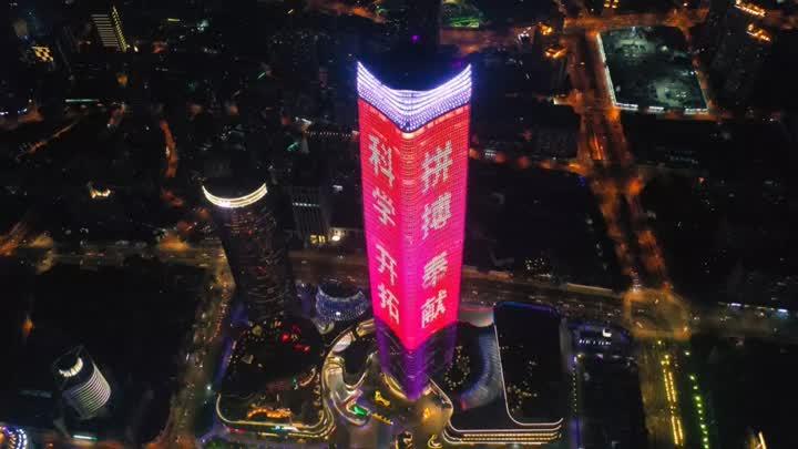 """闪耀浦江!来看南通这处风水宝地在上海的大片级""""自我介绍"""""""