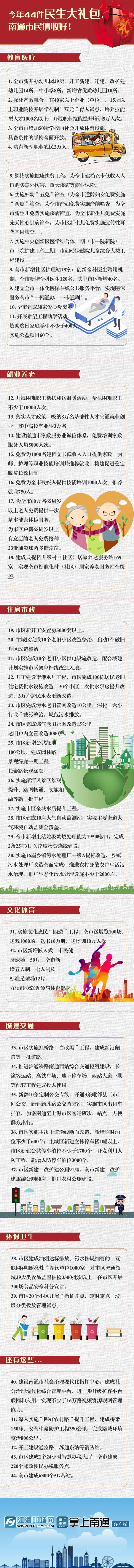 长图(1).png