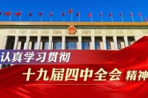 江苏省委宣讲团在各地各系统宣