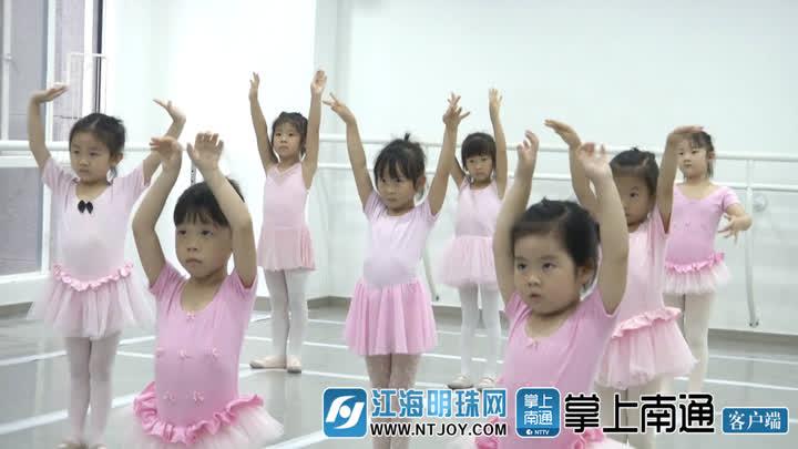 如果有意向让自己的孩子去学习舞蹈