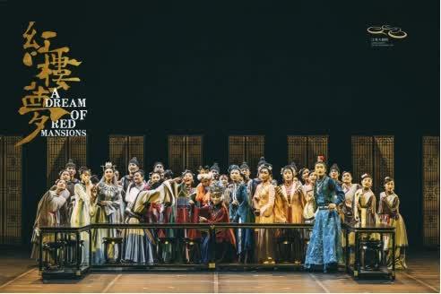 民族舞剧《红楼梦》宣传通稿10.13456.png