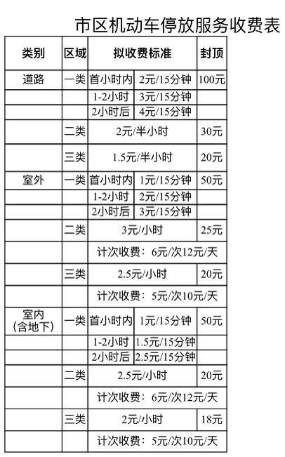 QQ截图20210526164802.png