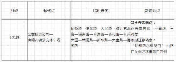 QQ截图20211001100353.jpg