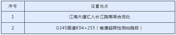 QQ截图20210313093512.jpg